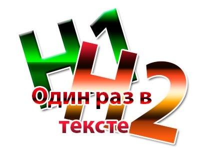 optimizacia-3
