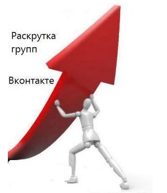 rozkrytka gryp Vkontakte