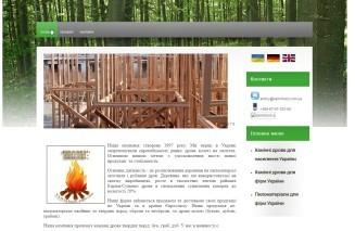 Сайт візитка kaminholz.com.ua
