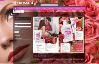 "Сайт косметики ""Farmasi"""