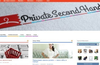 private-secondhand.ru