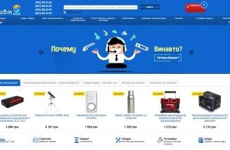 Аудит сайту winauto.ua