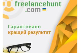 Просування – freelancehunt