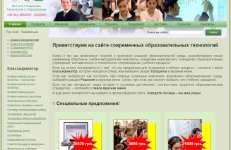 into-edu.com.ua