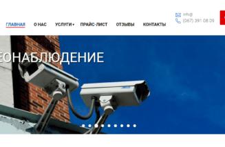 Сайт візитка ESK