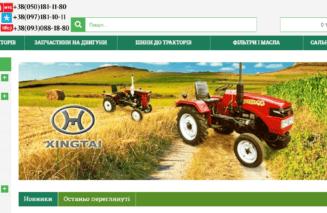 Просування – agrozone.com.ua