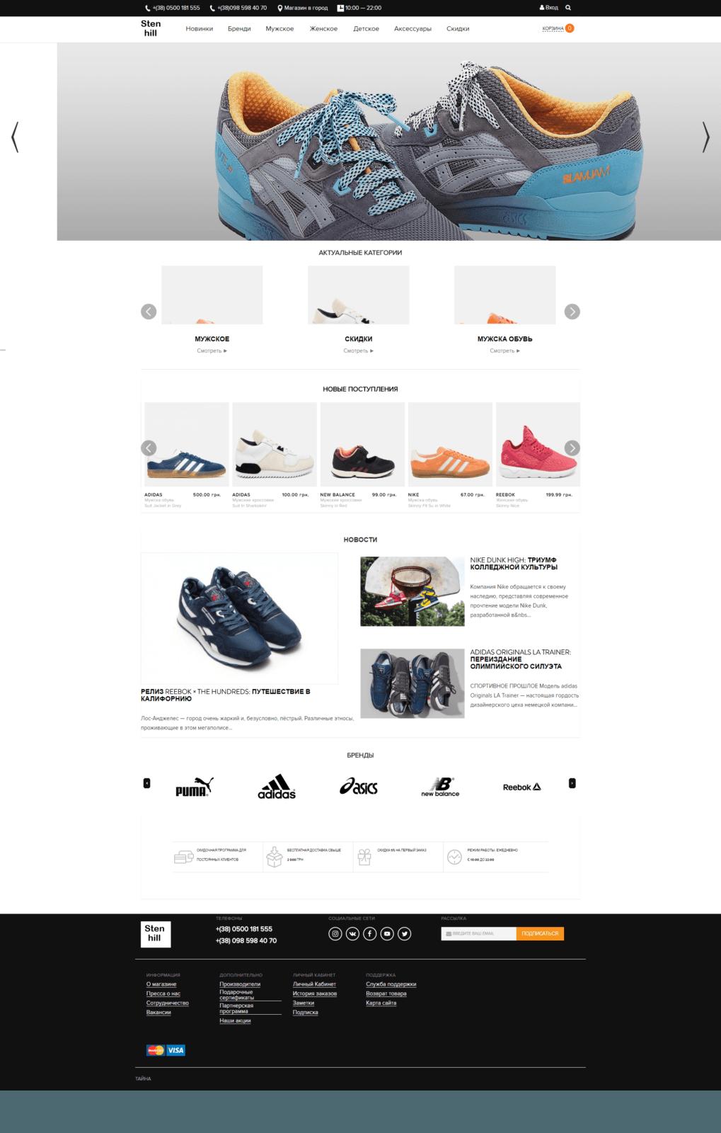 brands.seo-magazin.com.ua__gol