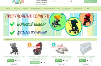 Інтернет магазин puzik.com.ua