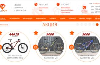 Просування katay.com.ua