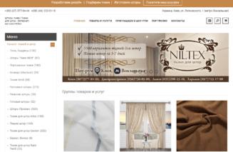 Аудит сайту – niltex.com.ua