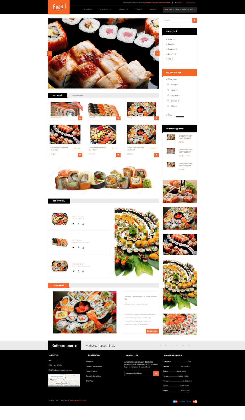food.seo-magazin.com.ua_home