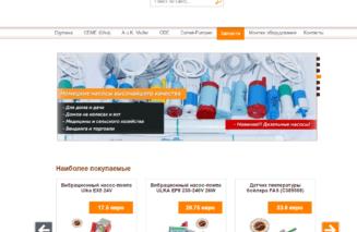 Просування сайту, аудит сайту, рекомендації – antares-world