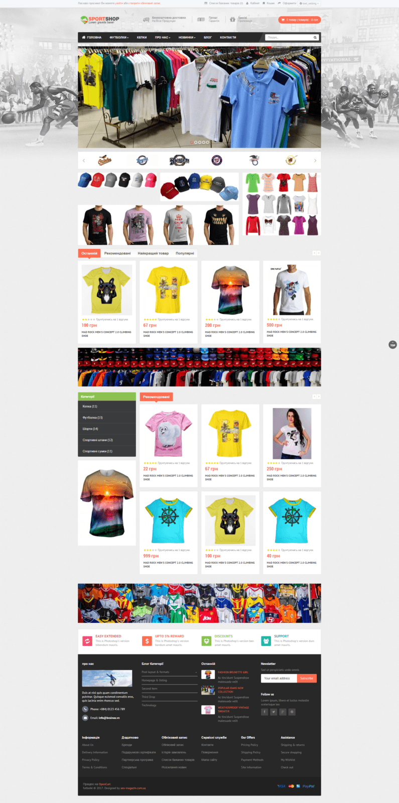 sportshop.seo-magazin.com.ua_home