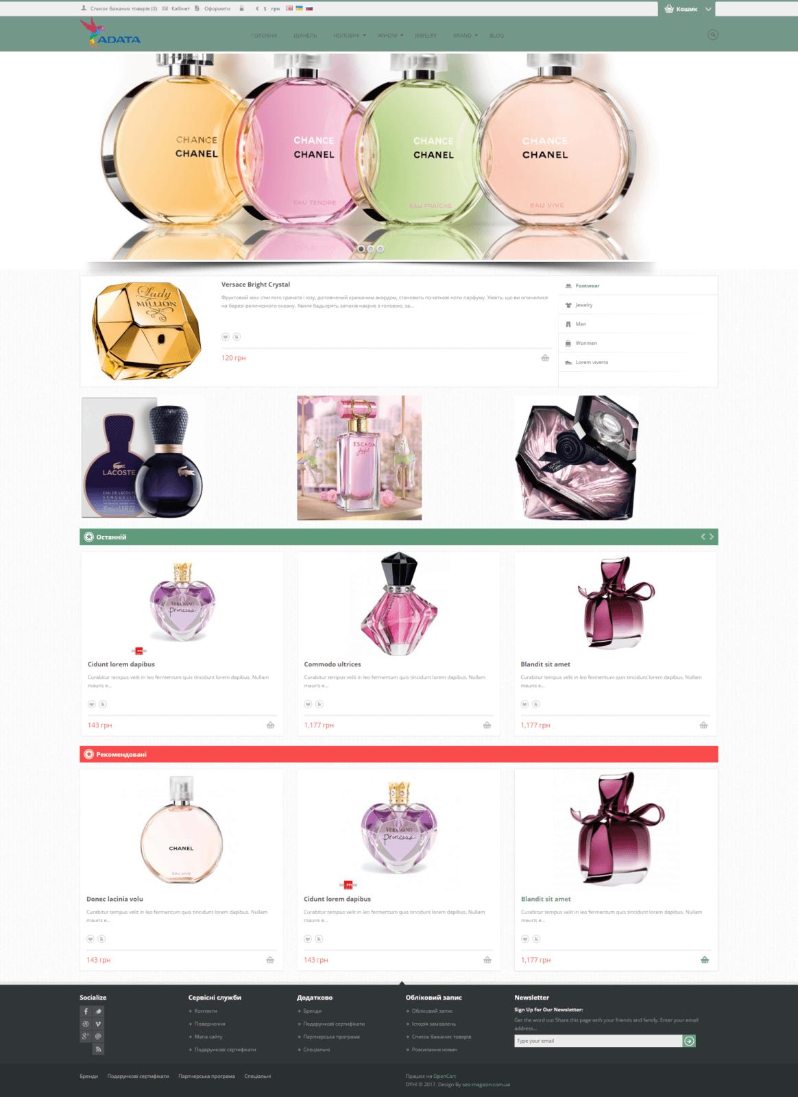 store.seo-magazin.com.ua_home