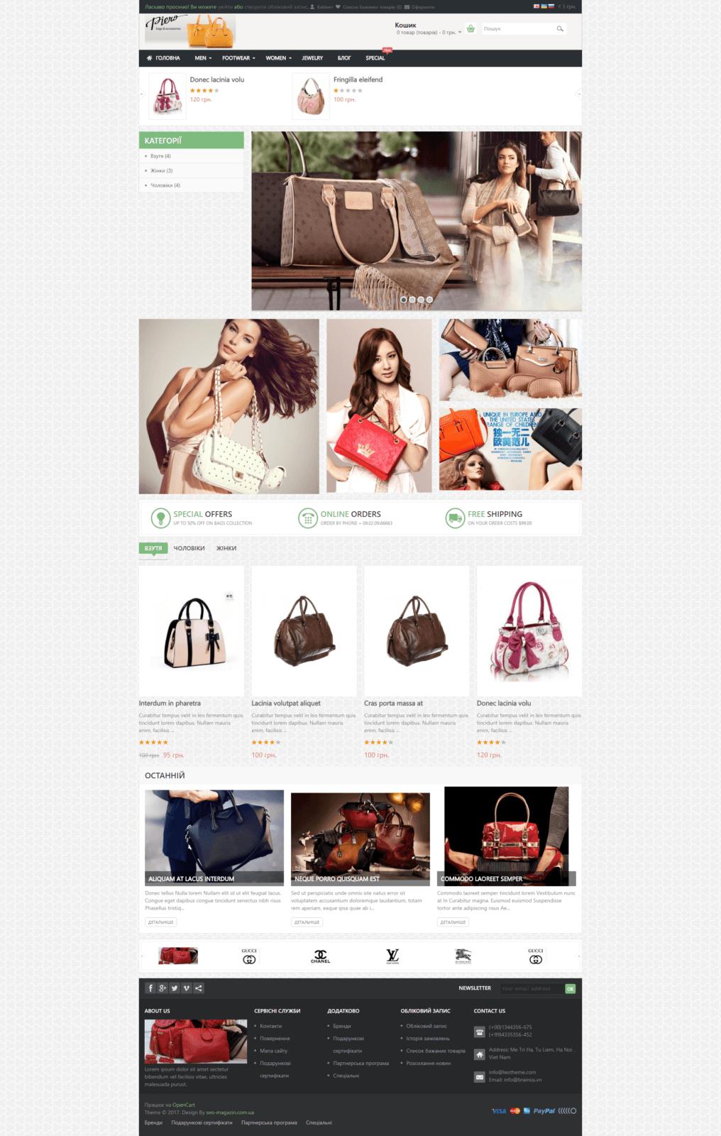 towner.seo-magazin.com.ua_home
