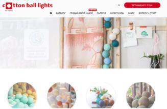 Просування сайту в топ 3 google  – cottonballlights.com.ua