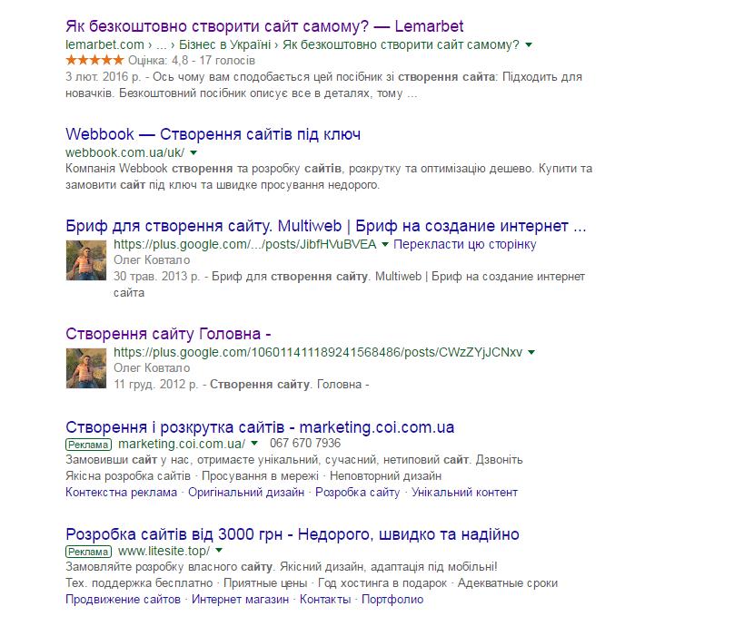 www.google.com.ua_search