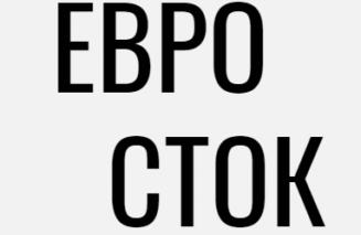 Досягнення учня онлайн курсу SEO – stocki.com.ua